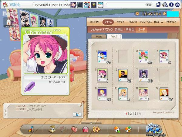 20100620shoot_342s.jpg