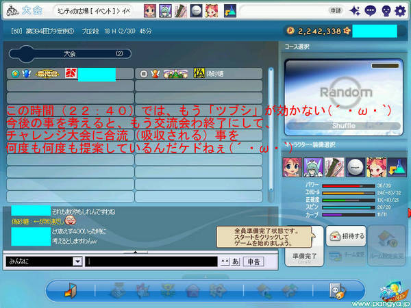 20131225Petit_544s.jpg