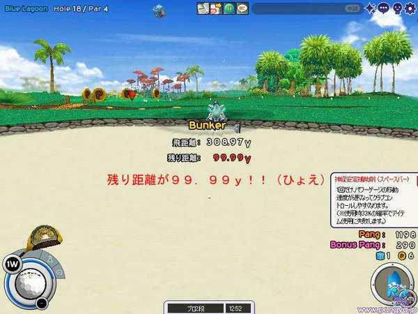 20140411Nokori9999_762s.jpg