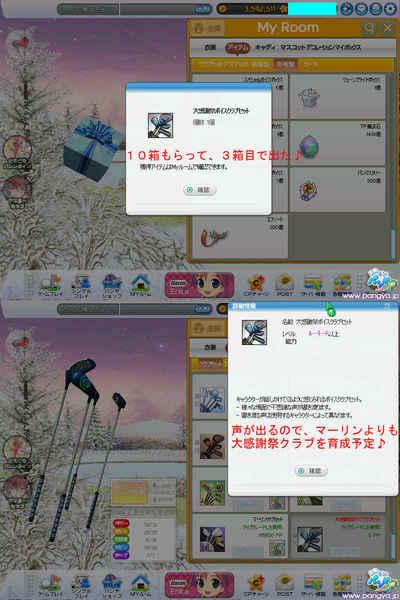 20150227DaiKansyaClub_541s.jpg