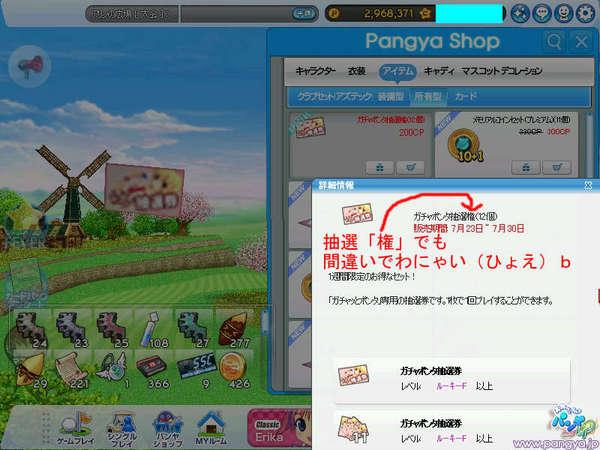 20150729Gohenkan_701s.jpg