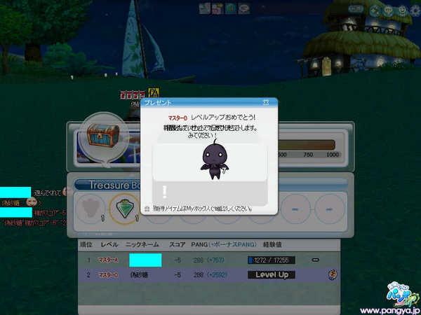 20151024LvUP_814s.jpg