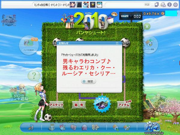 20100620shoot_315s.jpg