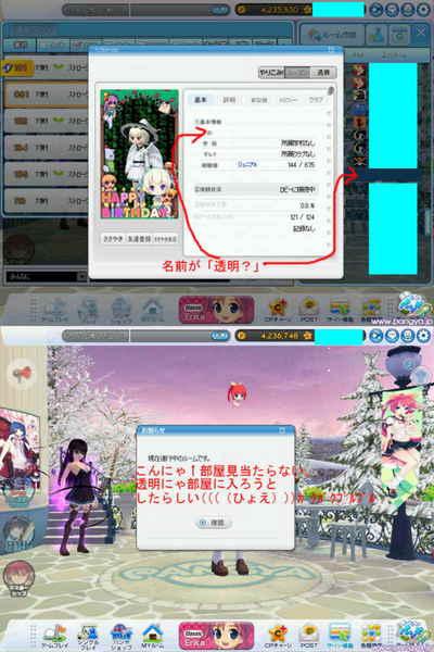 20151128Toumei_331s.jpg